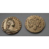 1 рубль 1738 копия