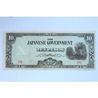 Филиппины (Японская оккупация), 10 песо 1942 год