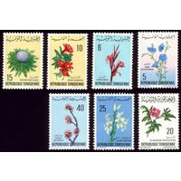7 марок 1969 год Тунис Флора 715-721