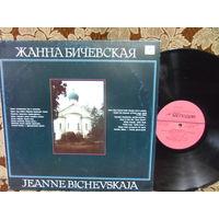 Виниловая пластинка ЖАННА БИЧЕВСКАЯ.