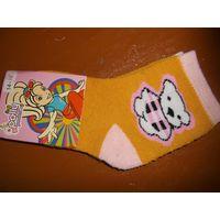 Носки новые теплые 14-16 размер 1руб или 4 моих лота