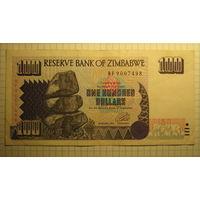 Зимбабве 100 доллалов 1995