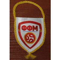 Вымпел Федерация футбола Македонии