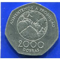 Сан Томе и Принсипи 2000 добрас 1997 UNC , ФАО