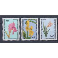 [1532] Камерун 1972. Флора.Цветы.