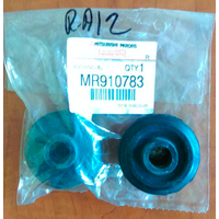 Нижняя резиновая втулка опоры стойки заднего амортизатора