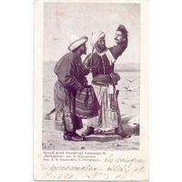 До 1917 г. Верещагин. Победители
