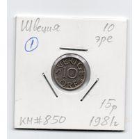 Швеция 10 эре 1981 года - 1