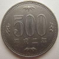 Япония 500 йен 1990 г.