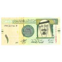 Саудовская Аравия, 1 реал 2007 года
