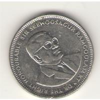 1/2 рупий  1987 г.