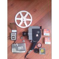 Кинокамера КВАРЦ - 2X8С-3 с кофром, экспонометром и пленкой