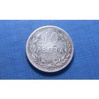 10 лепт 1900. Крит. Не частая!