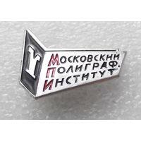 Московский Полиграфический Институт #0621-OP14