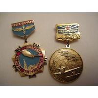 1 -я Воздушная армия