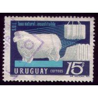 1 марка 1971 год Уругвай Овца 1209