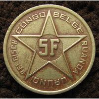 Бельгийское Конго 5 франков 1952 (Руанда-Урунди) (2-28)