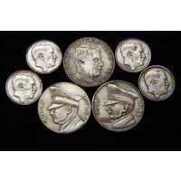 7 монет с Гитлером