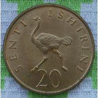 Танзания 20 центов 1975 года. Страус. UNC. Инвестируй в коллекционирование