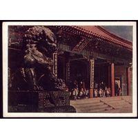 1952 год Китай Детская экскурсия