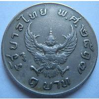 Тайланд 1 бат 1974 г.