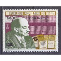 1990 Бенин Pa30 Надпечатка - # 207 редкий 25,00евро