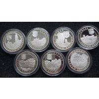 Города Беларуси,серебро 20 рублей, одним лотом