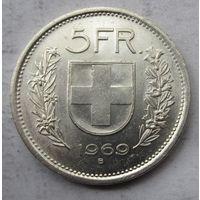 Швейцария, 5 франков, 1969, серебро