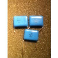Конденсатор К73-17, 0,1мкФх630В