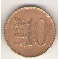 10 вон 1969 г.