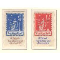 Германия Благотворительный выпуск (**) 1922 г