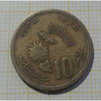 Марокко 10 сантим 1974