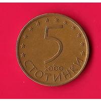 02-32 Болгария, 5 стотинок 2000 г.