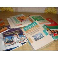 Учебные пособия, разные(то что на фото), 10-11класс, поступление КУПИ 1 - ЗАБЕРИ 2