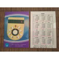 Карманный календарик. Игра настольная Экзаменатор. 1986 год