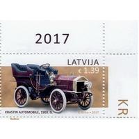 2017 Латвия 1017 Автомобиль Крастин **
