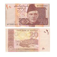 Банкнота Пакистан 20 рупий 2006 UNC ПРЕСС 1-й вариант цветового решения