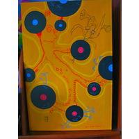 """Картина """"Острова в океане"""", холст 40х60 см, авторская работа, масло"""