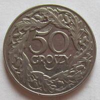 Польша, 50 грошей 1923 г