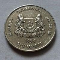 20 центов, Сингапур 1996 г.
