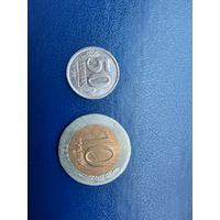 ГКЧП 10 рублей+50 копеек 1991 г.