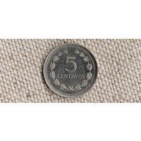 Сальвадор 5 сентаво 1994(Bh)
