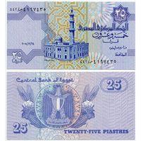 Египет. 25 пиастров (образца 2008.12.24 года, P57, UNC)
