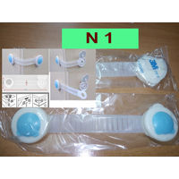 Блокираторы на мебель N1 гибкие (защита от детей)
