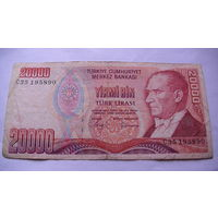 ТУРЦИЯ 20000 лир 1970 года. 0 распродажа