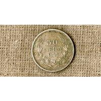 Болгария 50 левов 1943 /// (ON)
