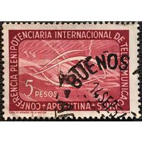 ЦІКАВІЦЬ АБМЕН! 1954, тэлекамунікацыі (5)