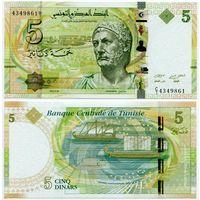 Тунис. 5 динар (образца 2013 года, P95, UNC)