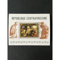 375 лет Рембрандта, ЦАР, 1981, блок