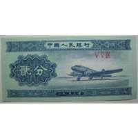Китай 2 фэня 1953 г. (a)